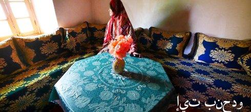 【摩洛哥】撒哈拉穆斯林觀察 ─ 這樣的話,誰想要當大老婆呀?
