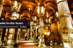 伊斯坦堡 1600年 Serefiye Sarnici市政廳地下水宮殿藝術館 2018年4月底全新開放