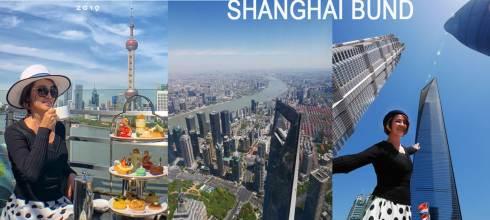 2019三種享受上海外灘浦東的方式 - 上海之巔118樓觀景台+IG必拍浦東三件套+外灘奢華下午茶