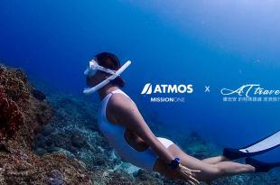 自潛新手到底該不該買潛水錶?戴上mission ONE潛水錶的使用心得