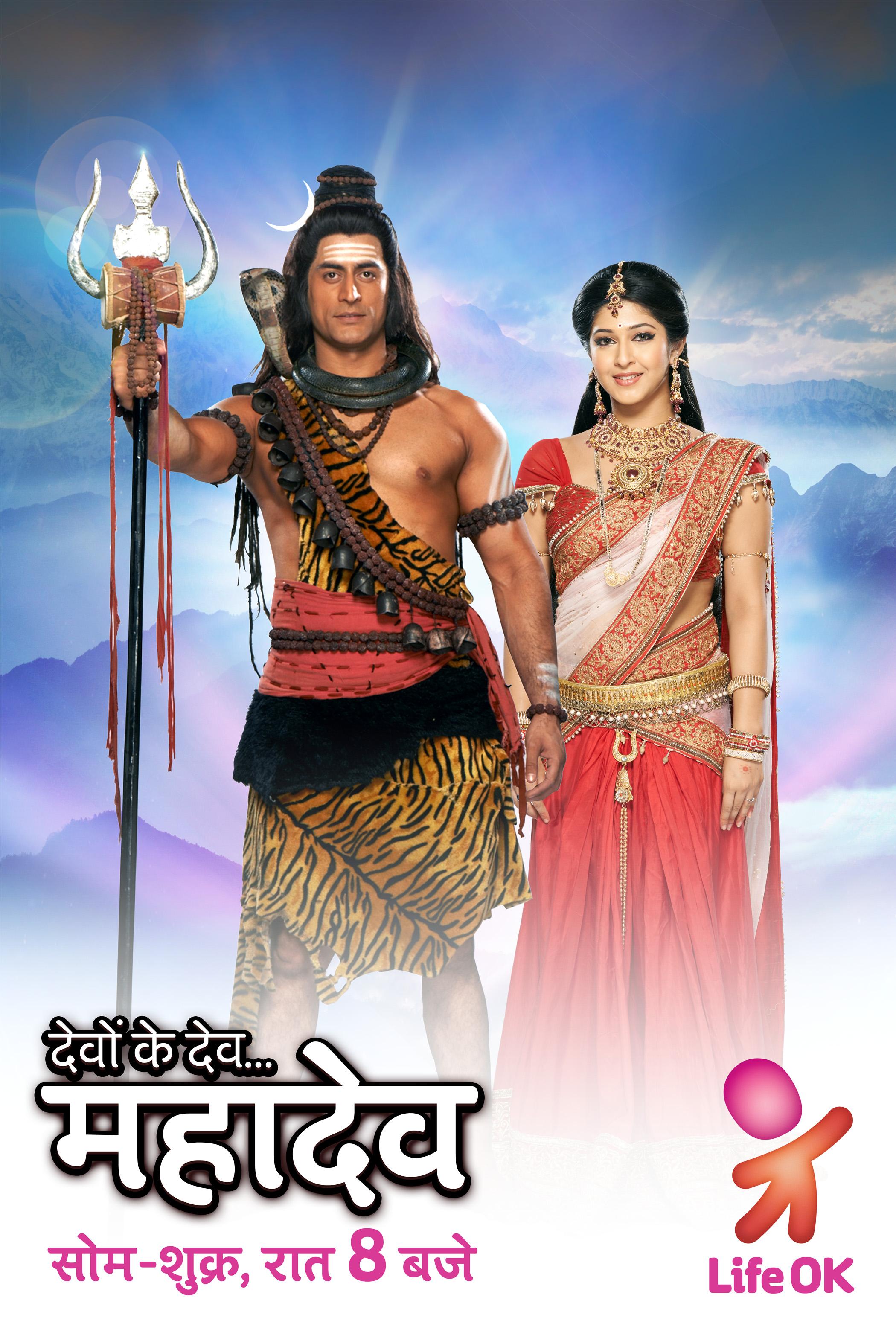 Shiva Animated Wallpaper Devon Ke Dev Mahadev Watch Online Tv Serials