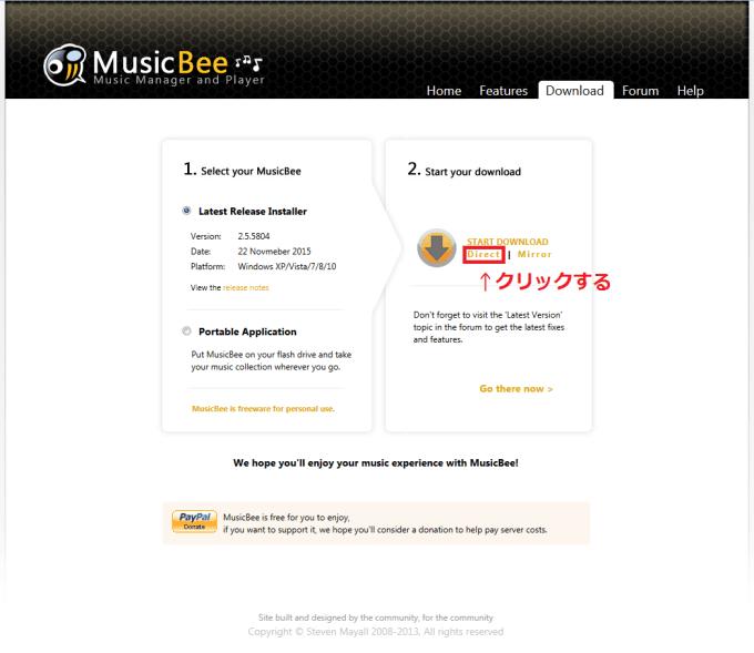 install_musicbee_2