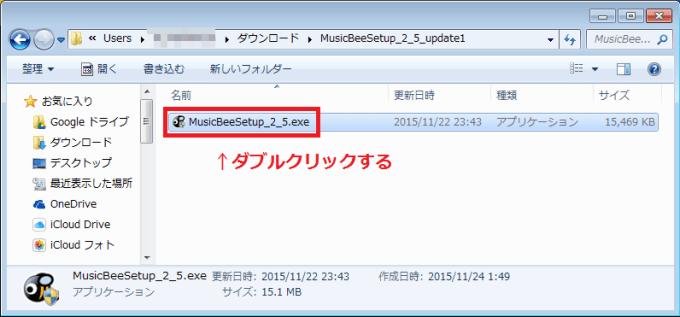 install_musicbee_4