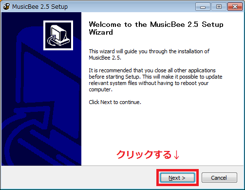 install_musicbee_5
