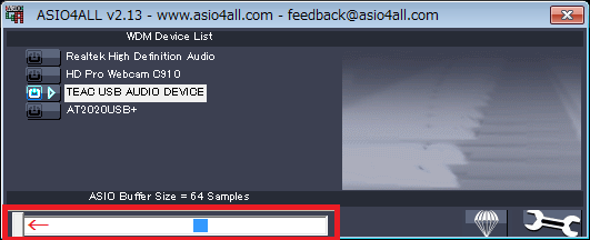 asio-4-all_install_17