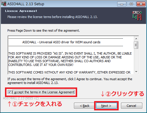 asio-4-all_install_5