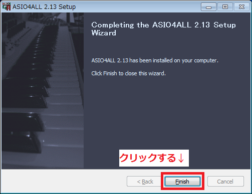 asio-4-all_install_7