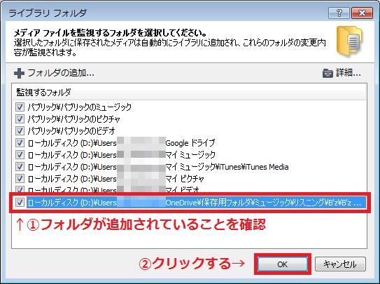 media-go_install_9-2