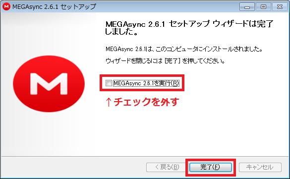 file-onlinestrage_23