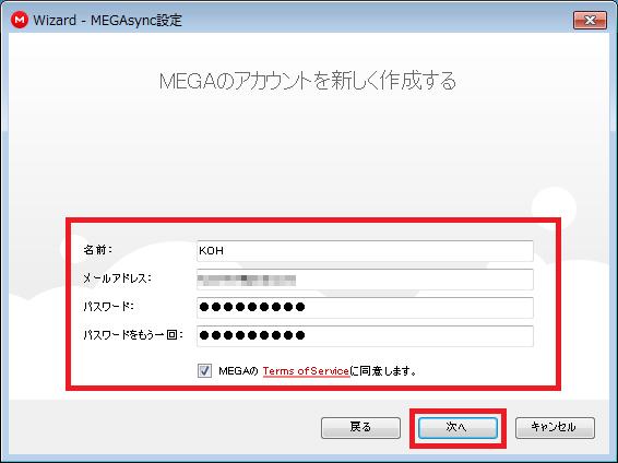 file-onlinestrage_26