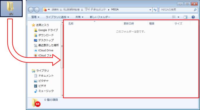 file-onlinestrage_36