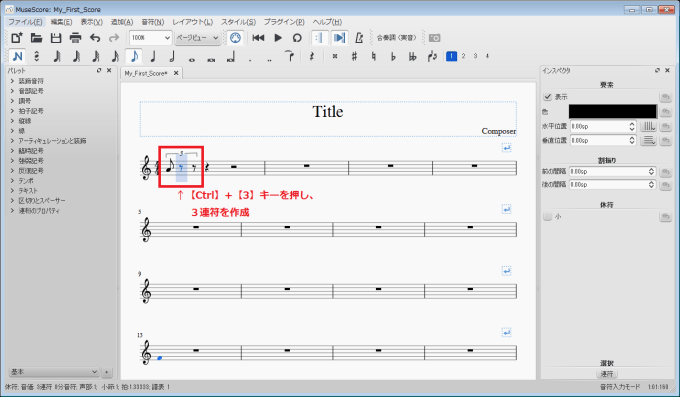 musescore_how-to-use_44