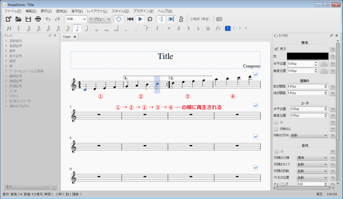 musescore_how-to-use_66