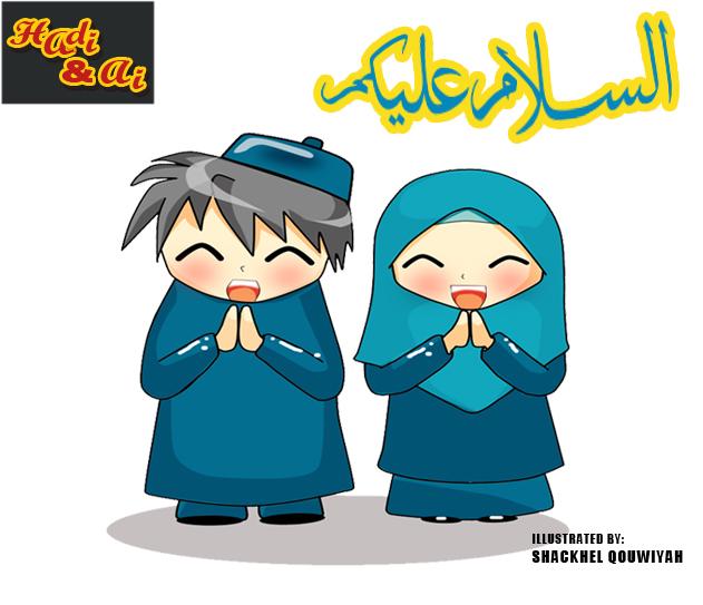 Gambar Anak Membaca Ajar Anak Membaca Awal Kartun Anak Muslim Saling Berbagi