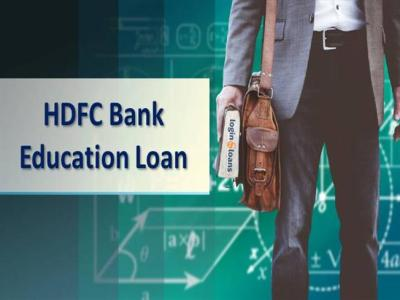 HDFC Bank Education Loans, Apply for HDFC Bank Student Loans in .. |authorSTREAM