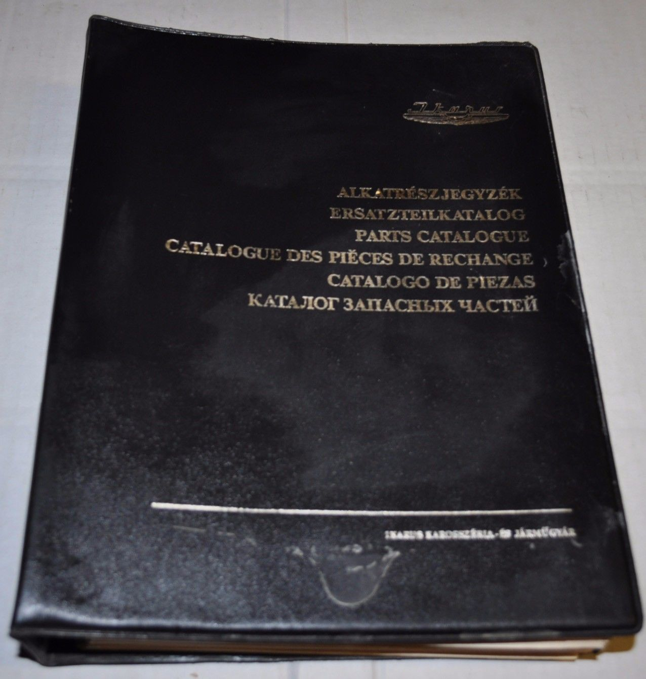 Ikarus Katalog Ikarus 260 50 52 280 63 Bus Parts Catalog 7languages Mogurt No Brochure Prospekt