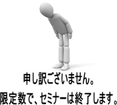 FAQ58