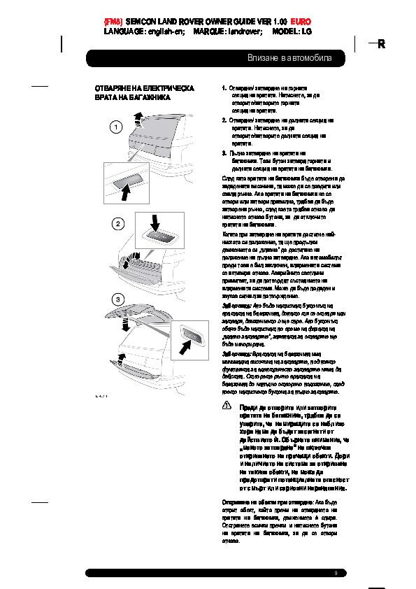 range rover sport manual pdf