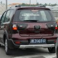 Berita, Nissan Livina Baru 2013: Nissan Livina Baru Tak Lama Lagi Bakal Keluar!