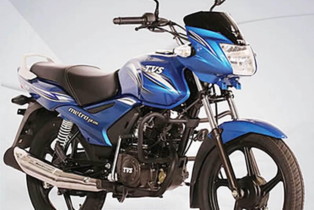 TVS Metro Plus Motorcycle Specification