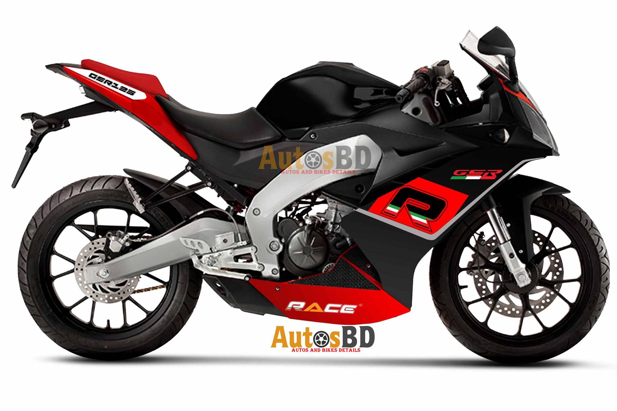 Race GSR125 Motorcycle Price in Bangladesh