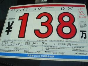 DSC08118