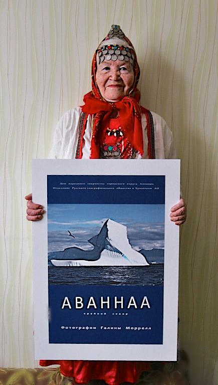 Expedition Avannaa in the House of Culture in Chukotka. Photo © Galya Morrell
