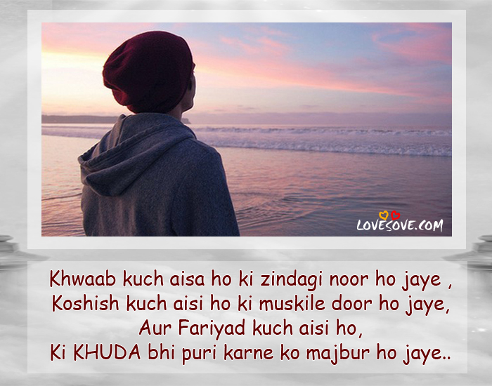 Heart Broken Quotes Hindi Wallpaper Sad Shero Shayari Wallpaper 67 Wallpapers Adorable