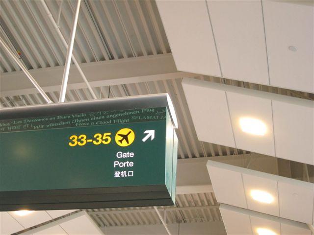 YVR Departure GateSign