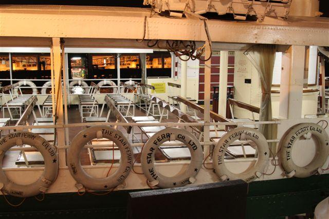 Upper Passenger Deck on Hong Kong Star Ferry