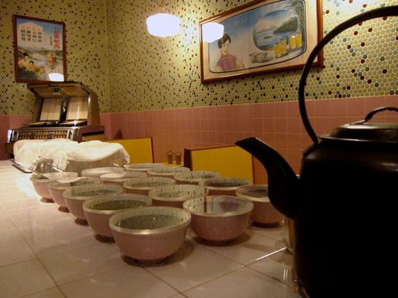 Hong Kong Museum of History Tea House