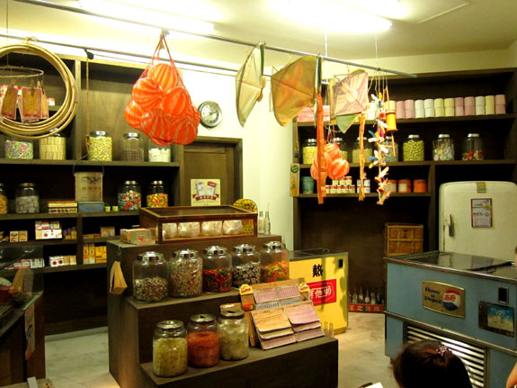 Hong Kong Museum of History Newer General Store