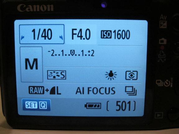 Canon T1i Menu