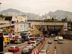 Hong Kong Cross Harbour Tunnel Kowloon Entrance