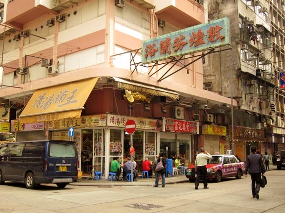 Supreme Beef Brisket Soup in Hong Kong
