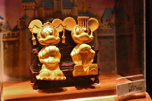 Empress Minnie and Emperor Mickey Gold Statuettes