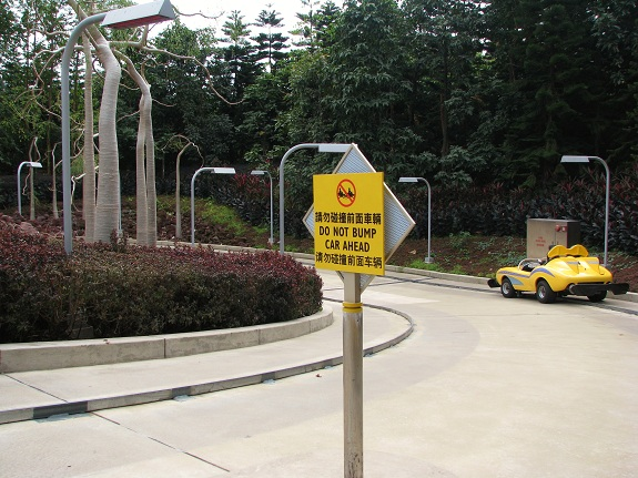 Autopia Do Not Bump the Car Ahead at Hong Kong Disneyland