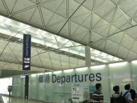 Hong Kong International Airport Departures