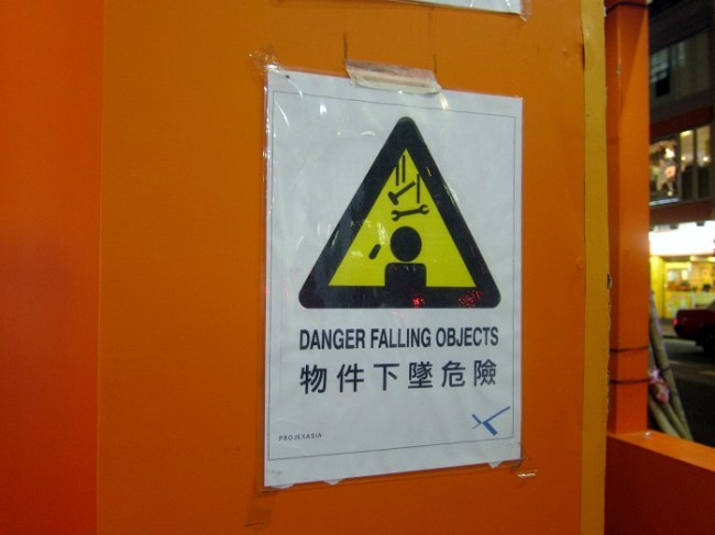 Hong Kong Beware of Falling Objects