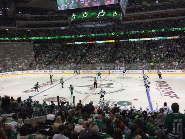 American Airlines Center, section 118, home of Dallas Stars, Dallas