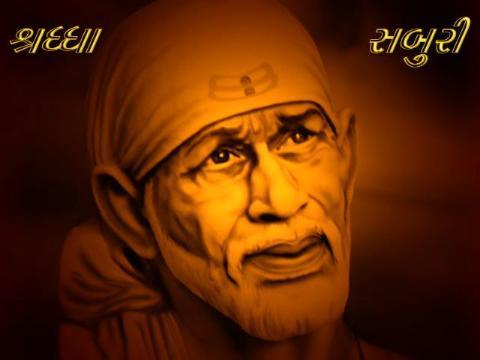Sai Baba Animated Wallpaper For Pc Shirdi Sai Baba Hindi Shayari Avanvu