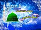 12 Rabi ul awal Beautiful Islamic Wallpapers in HD Resolution 2013.