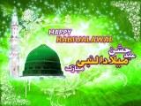 Beautiful Islamic Wallpapers in HD Resolution 2013