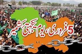 Kashmir Solidarity Day 5th February 2014