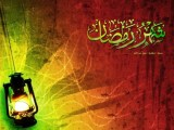 ramadan mubarak pictures 2015