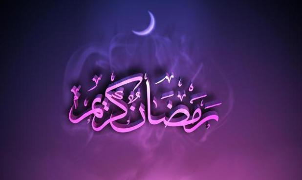 Ramzan ul Mubarak Time of Sehr & iftaar