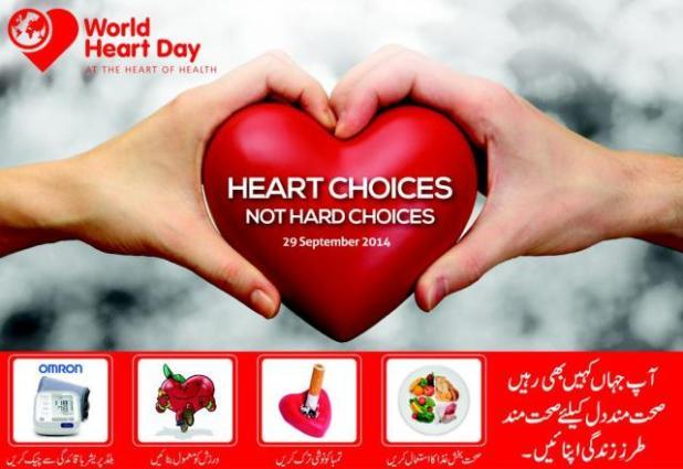World Heart Day 2014