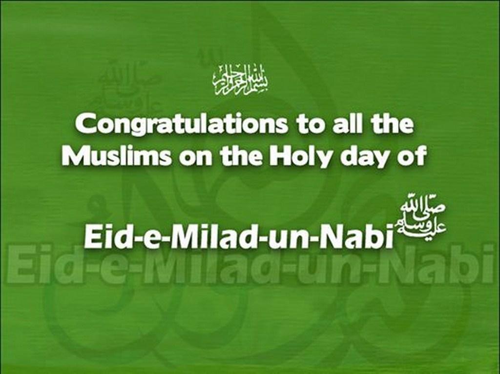 Allama Iqbal Wallpapers Hd Eid Milad Un Nabi New Wallpaper 2015 Awam Pk