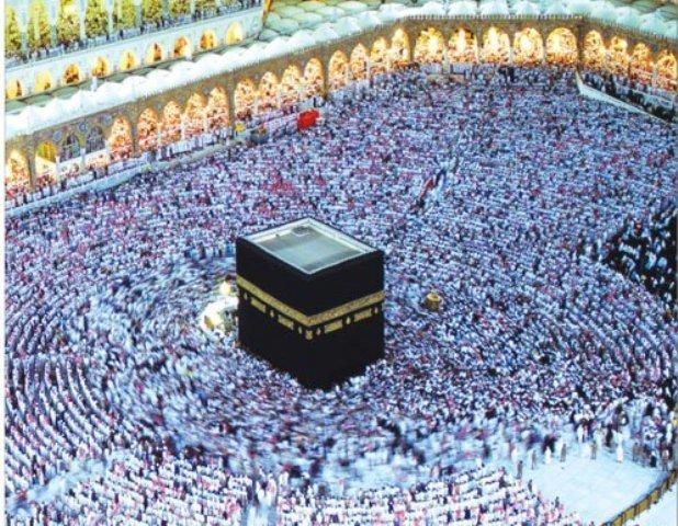 Hajj Application Draw List of candidates