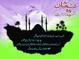 Islamic Happy New Shab e Barat wallpapers